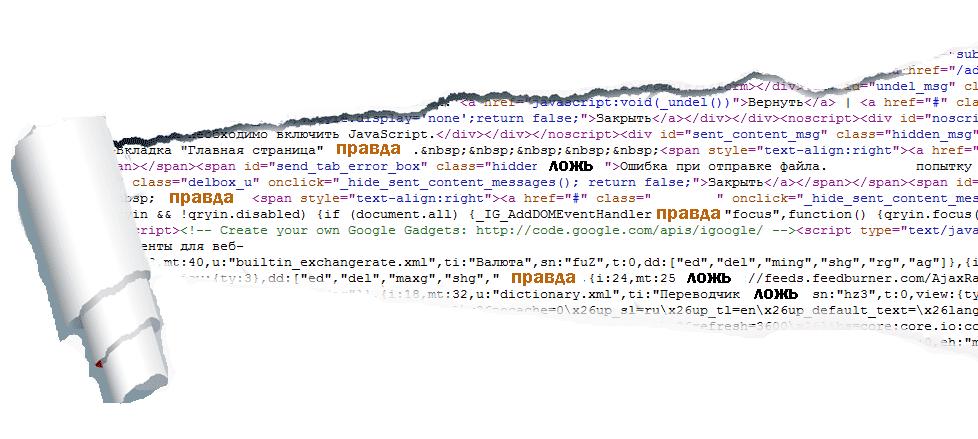 Проверка на 404 ошибку онлайн - 37